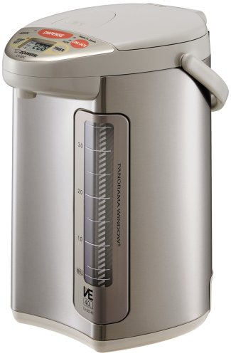 Zojirushi CV-DSC40 VE Hybrid Water Boiler Review